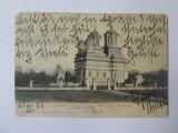 Carte postala Curtea de Arges circulata 1904, Printata