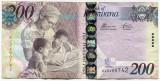 Bancnota Botswana 200 pula 2014, XF+