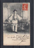 SALUTARI  DIN  ROMANIA   VANZATOR  DE  FRUCTE  CLASICA CIRCULATA (INDOITA), Printata