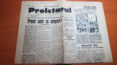 ziarul proletarul 15 iunie 1932-art.hitlerismul in romania,zelea codreanu,hitler foto