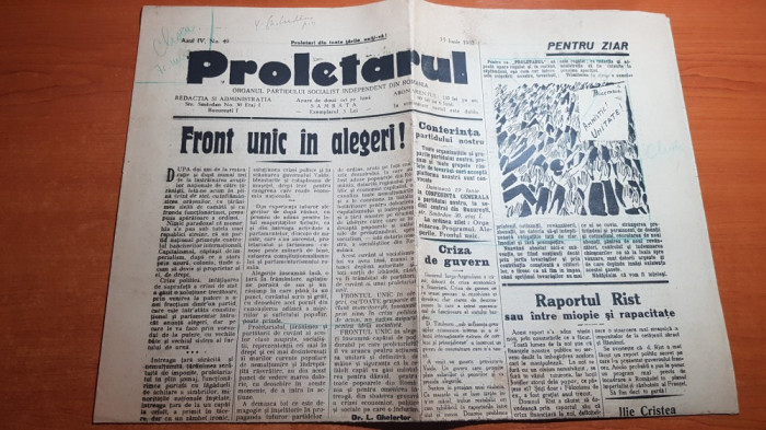 ziarul proletarul 15 iunie 1932-art.hitlerismul in romania,zelea codreanu,hitler