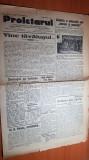 ziarul proletarul 12-26 octombrie 1930-articole despre iuliu maniu
