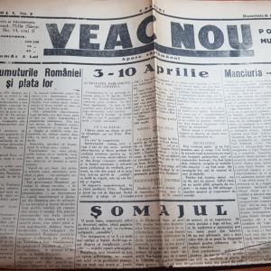 ziarul veac nou anul 1,nr. 2 din 10 aprilie 1932-garda de fier,zelea codreanu