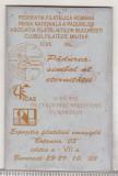 Bnk mdl Placheta Expofil Botanica `03 Bucuresti 2003