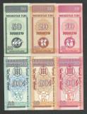 MONGOLIA  LOT  10  MONGO + 20 MONGO + 50 MONGO   1993  UNC  ,   necirculate