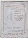 Bnk mdl Placheta Expofil Sadirea arborilor 04 Bucuresti 2004