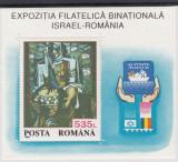 ROMANIA  1993  LP 1320  EXPOZITIA  FILATELICA  ISRAEL - ROMANIA COLITA   MNH, Nestampilat