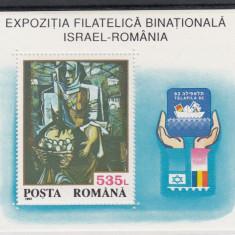 ROMANIA  1993  LP 1320  EXPOZITIA  FILATELICA  ISRAEL - ROMANIA COLITA   MNH