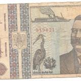 Bancnota 200 lei - Decembrie 1992