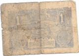 Bancnota 1 Leu - Iunie 1920