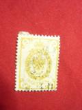 Timbru 2 penny galben Finlanda - Ocupatia Rusa 1901 , stampilat