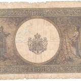 Bancnota 10 MII LEI - 18 MAI 1945