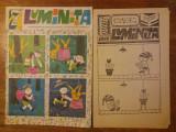 Revista Luminita nr. 7 / 1969 BD + supliment / R7P5