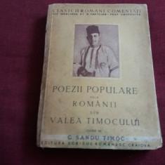 C SANDU TIMOC - POEZII POPULARE DE LA ROMANII DIN VALEA TIMOCULUI