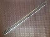 Lant argint 925 barbatesc