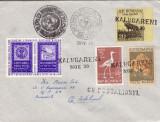 INTREG POSTAL 1958 CENTENARUL MARCII POSTALE CIRCULAT POSTALIONUL CALUGARENI, Stampilat