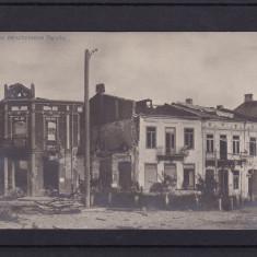 PANCIU 1916-1918  SUB  ASEDIUL GERMAN SI AUSTRO- UNGAR, Necirculata, Printata