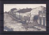 PANCIU (1916-1918) PRIMUL RAZBOI MONDIAL SUB  ASEDIUL GERMAN SI AUSTRO- UNGAR, Necirculata, Printata