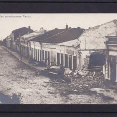 PANCIU (1916-1918) PRIMUL RAZBOI MONDIAL SUB  ASEDIUL GERMAN SI AUSTRO- UNGAR