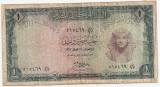 EGIPT EGYPT 1 POUND ND (1950-1962) F