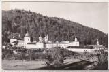 Bnk cp Manastirea Secu - Vedere - necirculata, Printata