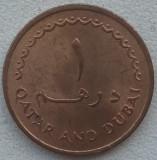 Federatia Qatar si Dubai - 1 Dirham 1966