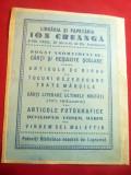 Reclama - Libraria si Papetaria Ion Creanga , dim.= 8,5x11,7 cm