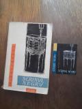 VAL MUNTEANU, DESEN/MACHETA   COPERTA+ CARTE, Abstract, Cerneala