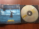 Holograf supersonic album cd disc muzica pop rock  mediaPro music 1998