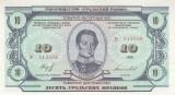 !!! RUSIA = FANTASY NOTE = AS PIETELOR DIN URAL - 10 FRANCI 1991 - UNC