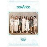 Sonamoo - Deja Vu -Spec/Reissue- ( 1 CD )
