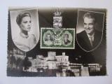 Maxima foto 150 x 105 mm casatoria printului Rainier cu Grace Kelly 1956, Necirculata, Fotografie, Europa