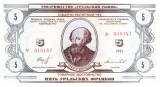 !!! RUSIA = FANTASY NOTE = AS PIETELOR DIN URAL - 5 FRANCI 1991 - UNC