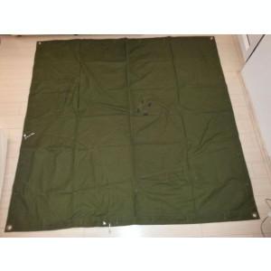 Foaie /  foi de cort militare (stoc de razboi) nefolosite