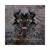Sahon - Vol.4 [10 Years In The Battlefield] ( 1 CD )
