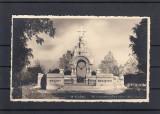 GALATI   MONUMENTUL EROILOR DIN CIMITIR   MARASTI 1917-MARASESTI  1917 FOTO AGFA, Circulata, Necirculata, Fotografie, Printata