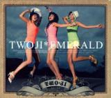 Twoji - Emerald (Mini Album) ( 1 CD )