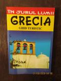 IN JURUL LUMII.GRECIA. GHID TURISTIC
