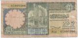 Lybia Libia Libya 1/4 Dinar 1991 F