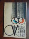 Vanatoare cu chematori si atrape - Alexandru Filipascu (1968)
