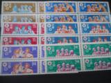 1968 LP 674  P I O N I E R I   X4, Nestampilat