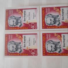 1967  LP 661  100 DE ANI DE LA APARITIA LUCRARII ''CAPITALUL DE KARL MARX  X4