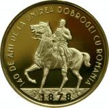 50 bani 2018 PROOF in capsula originala BNR Unirea Dobrogei cu Romania