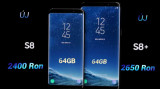 Nou- Samsung S8/ S8 Plus 64gb, Negru, Alta retea, Single SIM
