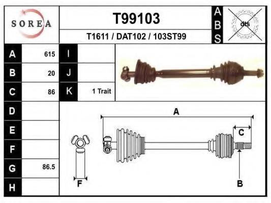 Planetara DACIA SUPERNOVA 1.4 - EAI T99103