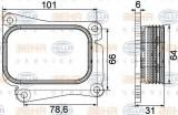 Radiator ulei, ulei motor MERCEDES-BENZ (BBDC) E-CLASS E 300 L - HELLA 8MO 376 756-731