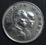 Thailand 1 baht 1978 XF