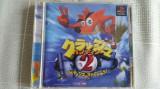 vand joc PS1,PLAYSTATION 1,CRASH BANDICOOT 2 , Japan,colectie
