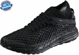 ADIDASI ORIGINALI 100% Puma Speed Ignite Netfit  nr 42, Nike