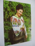 Carte postala actori - Stefania Rares